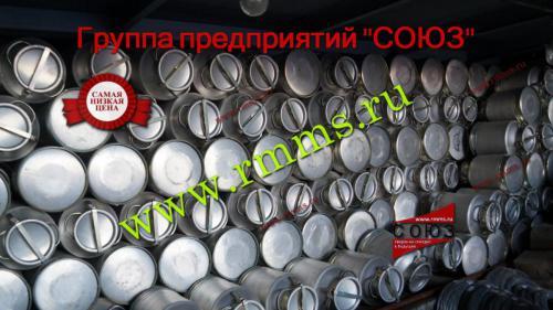 купить бидон алюминиевый 40  л