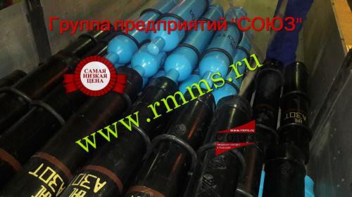 азотный баллон цена Екатеринбург
