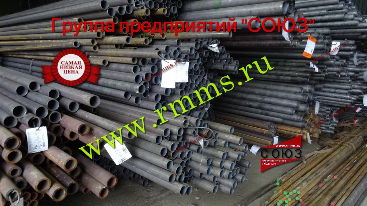 Фото стальных труб