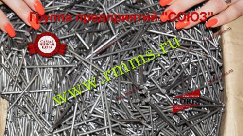 гвозди строительные оптом 2,0х40 мм