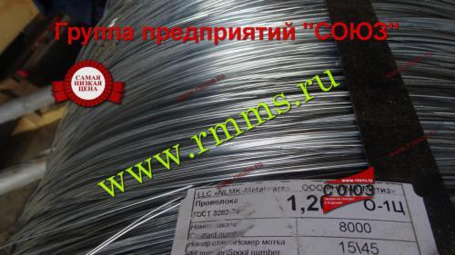 проволока ГОСТ 3282-74 1,2 цена