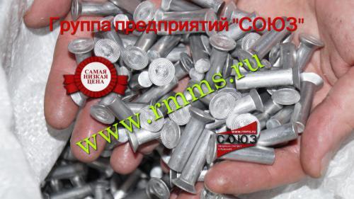 заклепка алюминиевая под молоток потай 5