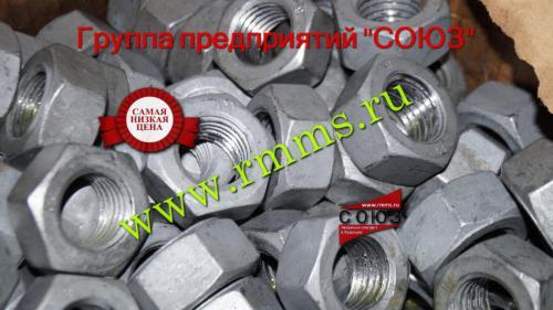 гайки стальные от производителя